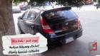 """الاعتداء بالضرب وسرقة مركبة المواطن """"أنس عماد اللحام"""""""