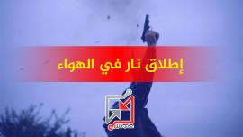 أصيب الطفل / محمد حسين أسعد في صدره برصاصة من الهواء