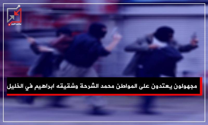 إعتداء في محافظة الخليل ..