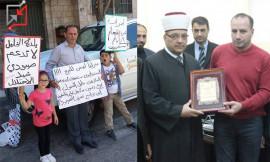 اعتصام دام أكثر من 175 يوماً وأثر دعايات عماد خرواط لم تصل له بعد