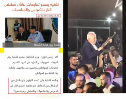 هل تمت محاسبة عبد الستار عواد أمين سر حركة فتح في سلفيت بعد مخالفته القانون !؟