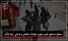 سطو مسلح على سوبرماركت ماكس مار في رام الله