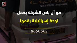 ابن اللواء ماجد فرج يستغل نفوذ والده لتسهيل مشاريع خاصة مخالفةً للقانون