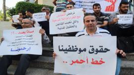هل تدرك السلطة الفلسطينية مخاطر انصاف المعاشات ؟!