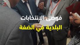 الأجهزة الأمنية تتسبب بتمزيق النسيج الإجتماعي داخل بلدية دير سامت !!