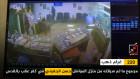 220 دينار مجموع سرقة محل في كفر عقب