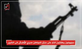 إطلاق النار من سلاح M16 على منزل المواطن صبري عبد الحكيم الاطرش