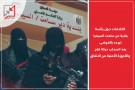 الخلافات حول رئاسة بلدية دير سامت السيميا تهدد بالفوضى بعد انسحاب حركة فتح والأجهزة الأمنية من الاتفاق