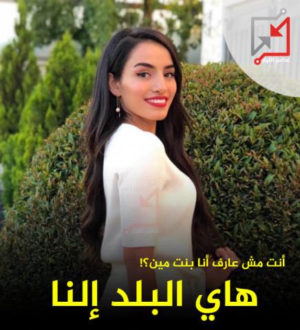ابنة الوزير حسين الشيخ واغلاقها لمداخلا المحلات