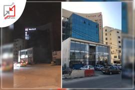 مركز تجاري ضخم يمتلكه جهاد حسين الشيخ