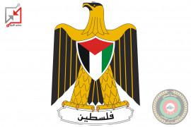 الاعتداء على الرائد/رفعت عودة عبد الرازق شحادة