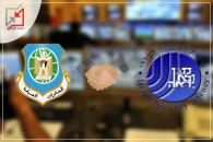 خط ساخن بين الشاباك والمخابرات العامة الفلسطينية