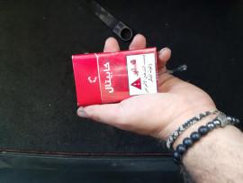 أيها المواطنون: الحملة الامنية على الدخان العربي لم تكن لأجل صحتكم ولا سلامتكم