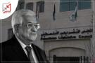 لماذا لا يدعو عباس لانتخابات رئاسية أولاً، أم أنه يريد أن يبدأها بتشريعي واذا لم توافق مزاجه سيلغيها عن بكرة أبيها!!