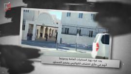 #شاهد| جهاز المخابرات العامة يواجه خصومه بمليشيات مسلحة!!