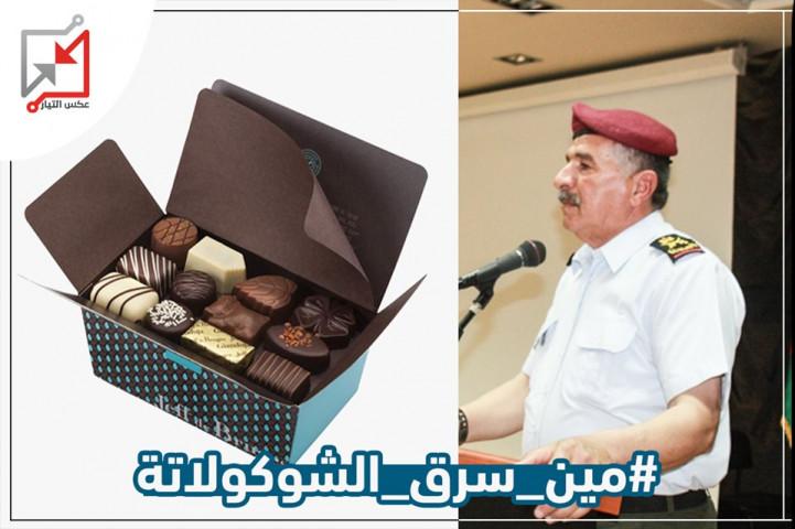 واء وعضو مجلس وطني يلاحق مواطن زوراً وبهتاناً