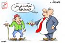 اجراءات قمعية من قبل السلطة ما قبل الانتخابات
