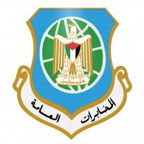 الضابط / حسن أبو عين يقوم باطلاق النار على المواطن