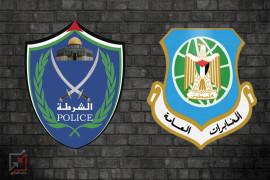 فقد حصل شجار بين الظابط في المخابرات/أحمد الأشقر والظابط في جهاز الشرطة/ أمجد الأشقر