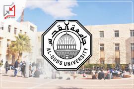 24 شخص دخلوا الى حرم جامعة أبو ديس القدس واعتدوا على طالب