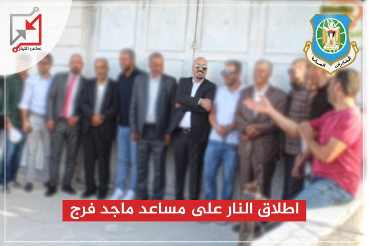 مساعد مدير جهاز المخابرات العامة اللواء ماجد فرج الضابط/مراد علي طقاطقة