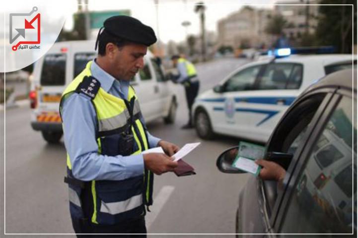 وزارة النقل والمواصلات تطبق قانون دفع المخالفات إلكترونيا!!