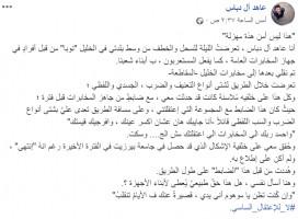 ولا يزال جهاز المخابرات العامة الفلسطينية يتعامل كالعصابات، فلا قانون يجلمه!!