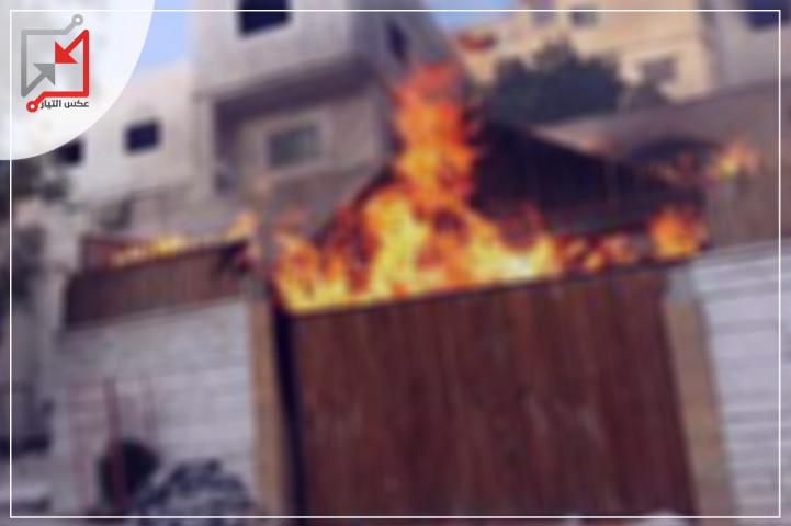 مجهولون يلقون زجاجات حارقة على منزل المواطن وديع العاصي فى سلفيت