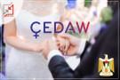 ابتزاز المال الأوروبي..مارس الجنس ولا تتزوج إلا بعد الثامنة عشر