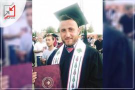 """عائلة المعتقل عز الدين البرغوثي """" ابننا أحد ضحايا جرائم منظومة الفساد """""""