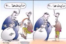 لماذا تتهرب السلطة الفلسطينية من اقرار اهم قانونين في محاربه الفساد