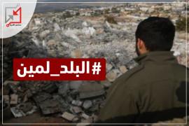 منذ 3 أعوام و المواطن محمد عكوب يناشد السلطة لترميم بيته بعد اعتداءات الاحتلال ولا حياة لمن تنادي .