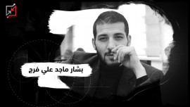 #شاهد| فضيحة اغتصـ|ب ابن ماجد فرج لموظفة الاستقبال في إحدى فنادق الأردن  والنائب العام السابق يقوم بإنقاذه.