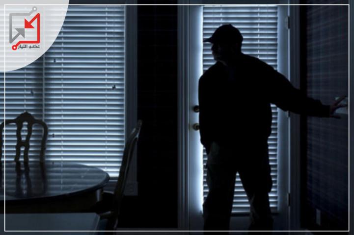 مجهولون يسرقون منزل المواطن/أحمد بسام ناصر الشريف