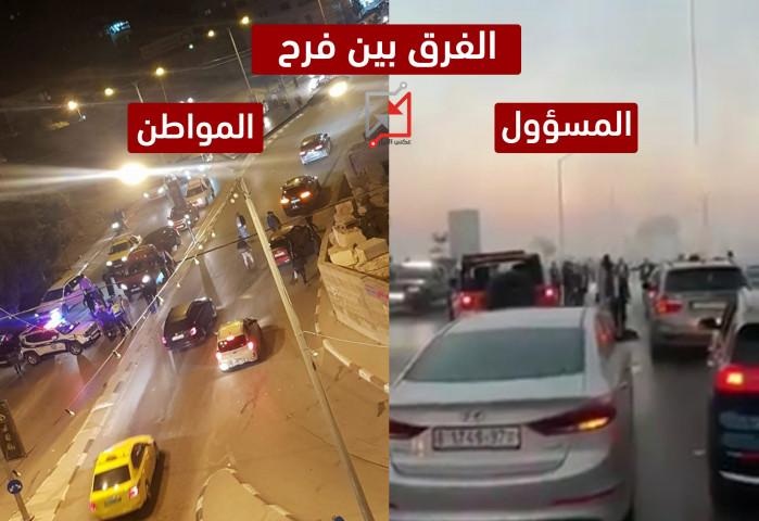 عرس أنس الهباش (أطلقوا النار وأغلقوا الشوارع وتفحيط) ولم يحاسبه أحد