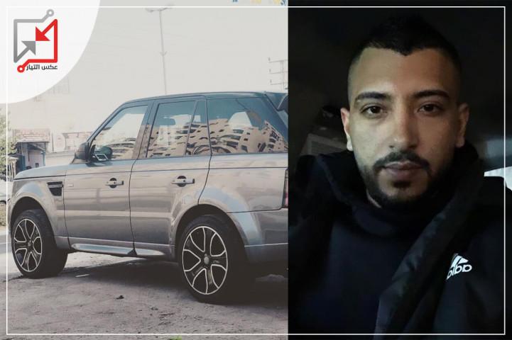مجهولون يهاجمون الضابط فى الأمن الوقائي ربيع سعد فى القدس.