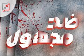 مقتل شاب 37 عاماً من قلقيلية بإطلاق نار من مجهولين ببلدة سعير شرق الخليل.