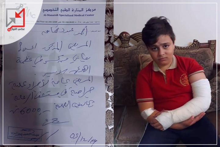 مدرس يعتدي على الطفل أحمد دقماق في رام الله