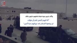 شاهد_بالتفصيل... عملية معقدة خططت لها مجموعة فدائية  أحبطتها المخابرات العامة التابعة للسطة في #الضفة!
