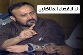 انتخابات الأقاليم الداخلية 2019 .. مختطفو فتح يصعدون على ظهور المناضلين .