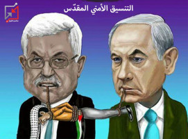 السلطة  تقوم بتسليم ستة مستوطنين للاحتلال في محافظة طولكرم