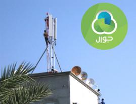 مواطنون يقومون بالقاء حجارة على منزل المواطن/ نزار فاروق شحادة