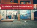 مجهولون يسرقون مبلغ ما يقرب 16000 شيكل من مؤسسة الرحمة