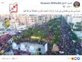 حسين الشيخ يعترف بان أنصار التيار الاصلاحي هم كالسيل البشري