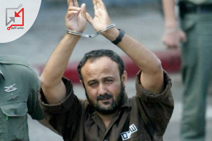 تخبط في مكتب الرئيس محمود عباس بعد نية القائد مروان البرغوثي الترشح للانتخابات الرئاسية !