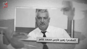 شاهد فساد مدير الأمن العسكري للاستخبارات العسكرية في مديرية طولكرم