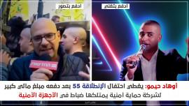 وجه الشبه بين المغني السبعاوي والصحفي اوهاد