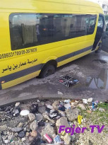 سائق باص مدرسة يتضرر بفعل تهالك أحد الشوارع في مدينة طولكرم