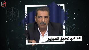 #شاهد| فساد الاتحاد العام للاقتصاديين الفلسطينيين واتهامات متبادلة بين الطيراوي وبعض الصِبية