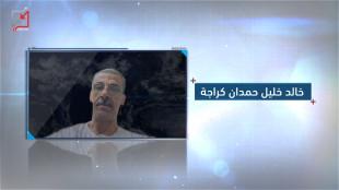 #شاهد| ضباط في جهاز الأمن الوقائي متورطون في سرقة وبيع آثار تاريخيه